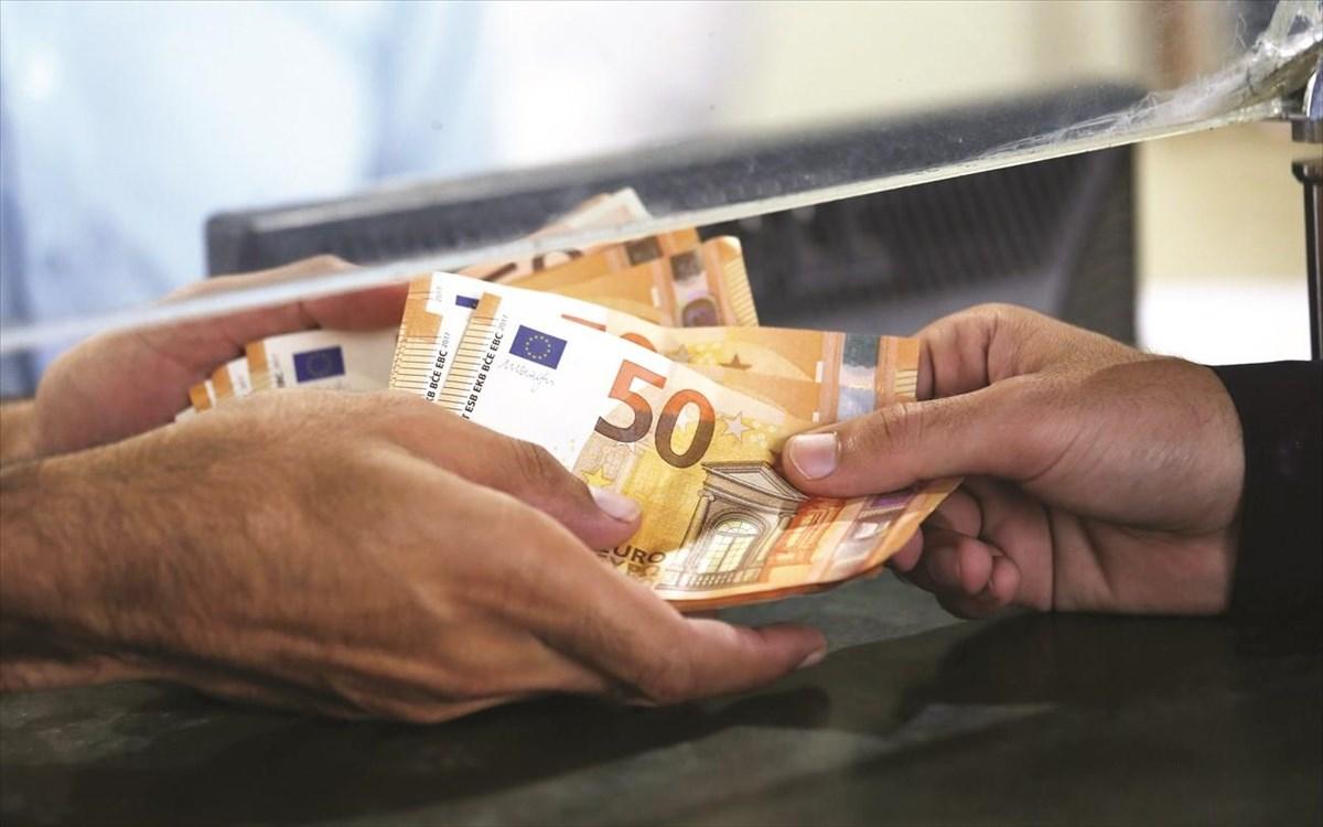 euro xrimata xartonomismata tameio