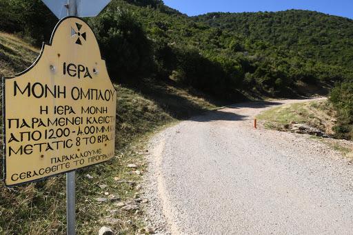Moni Omplou