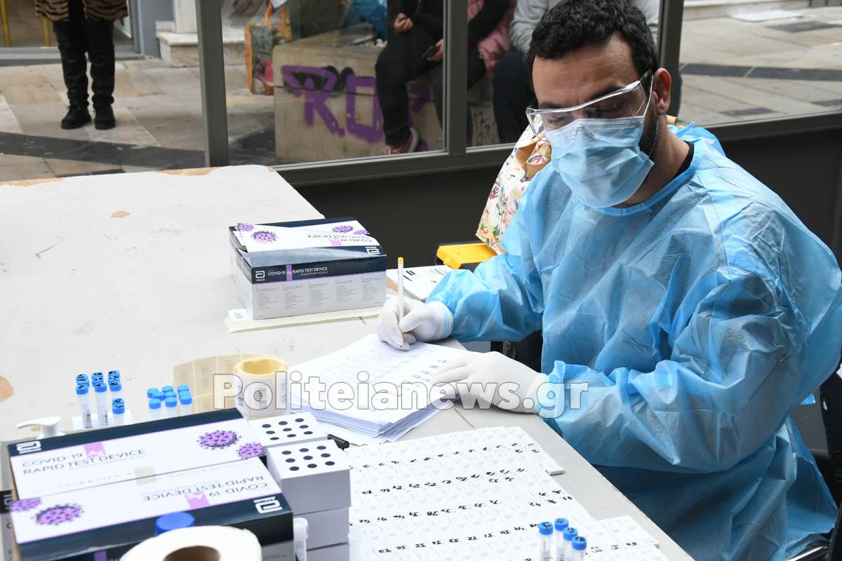 koronoios rapid tests patra 3