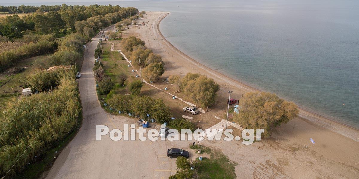 plaz drone2