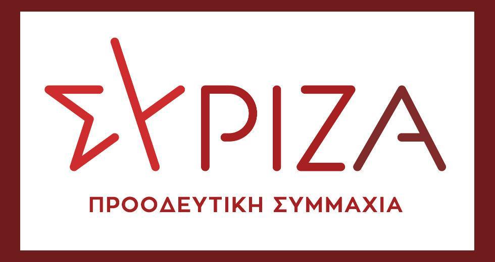 syriza logo 1