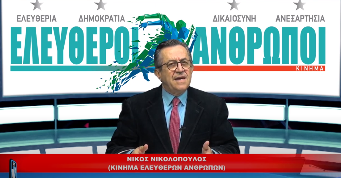 nikos nikolopoulos arthro ekloges