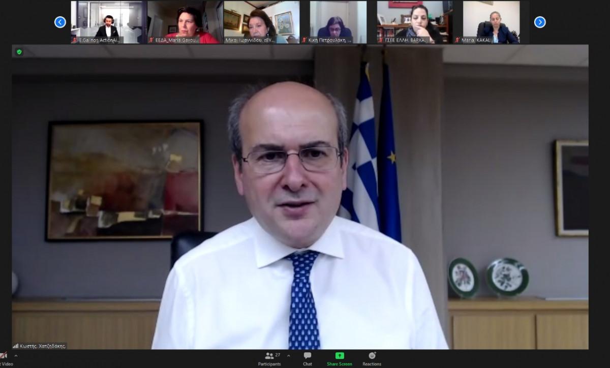 Hatzidakis tilediaksepsi