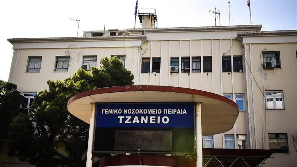 tzaneio