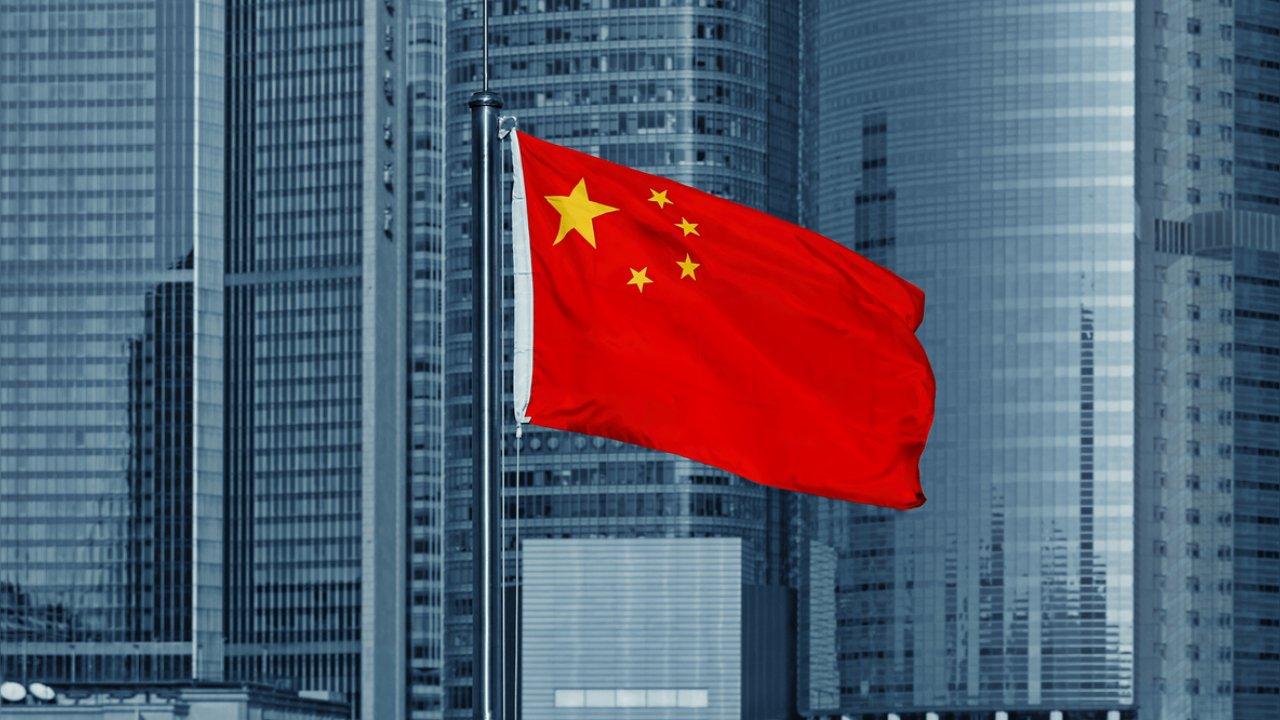 china cnn