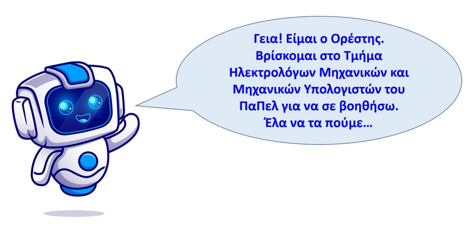 orestis speaking1
