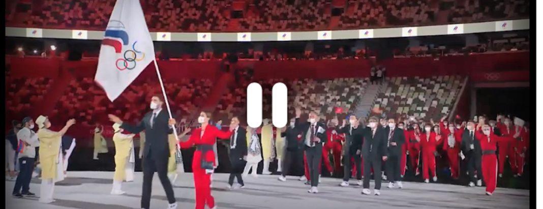 russia olympicgames flag 1 e1627059159854