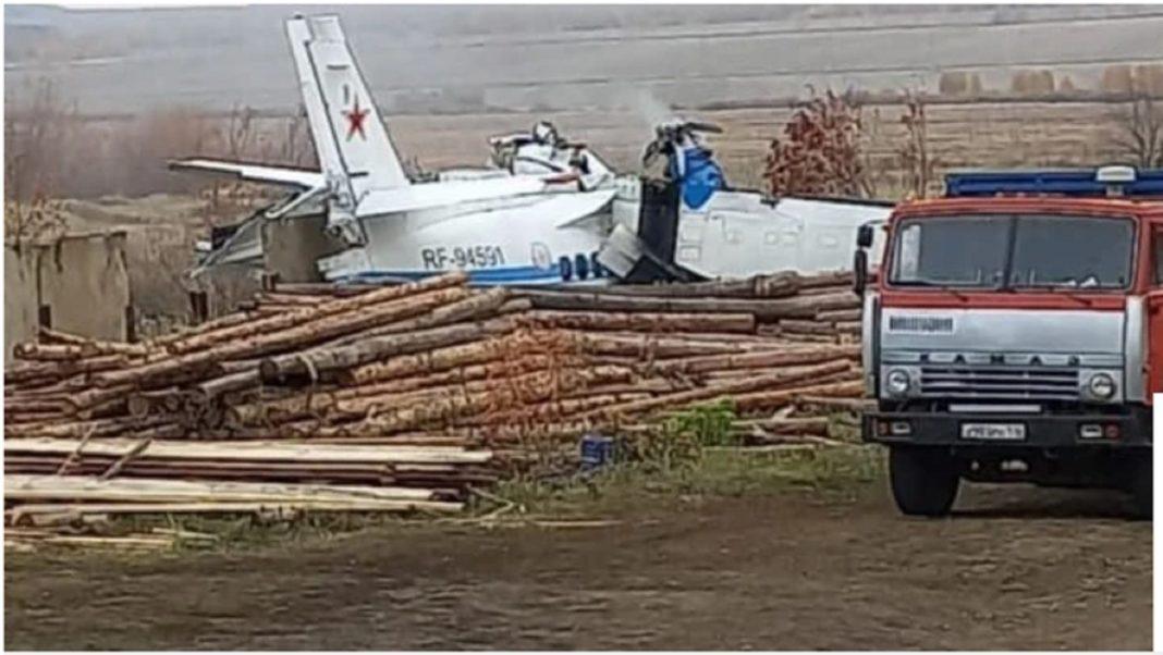 aeroplano russia