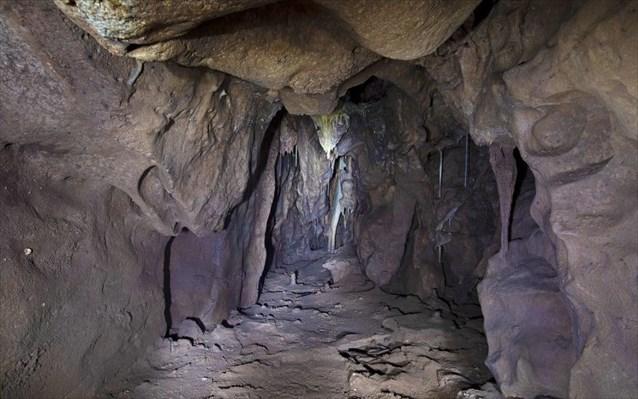cave neatertal