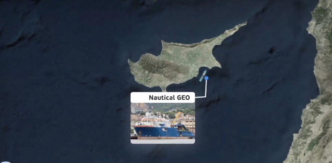 nautical geo cyprus