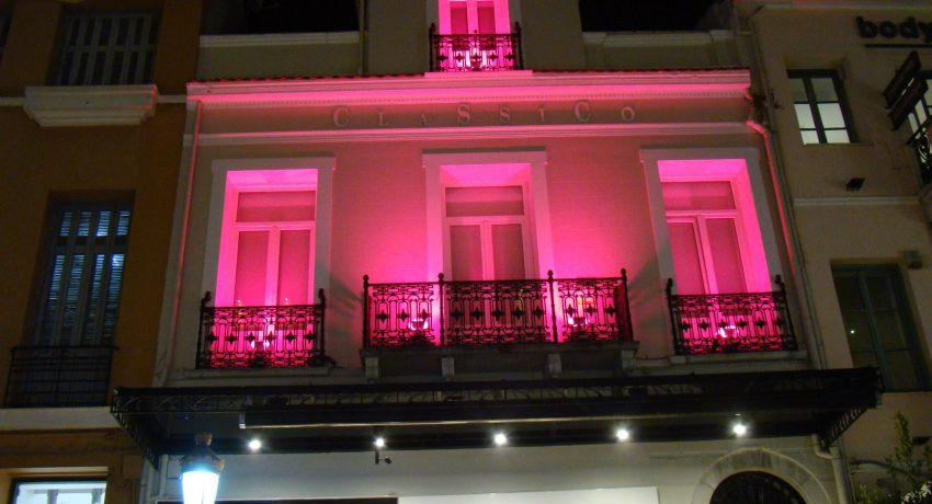 pink city2